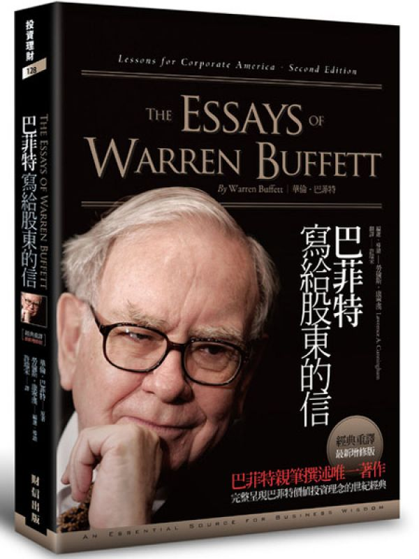 the essays of warren buffett lessons for corporate america 2001 Format book published new york : l cunningham, c2001 edition 1st rev ed language english uniform title essays variant title lessons for corporate america.
